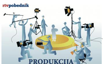 produkcija-rtv-pobednik